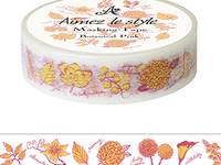 Washi Tape Botanical Yellow 15mm