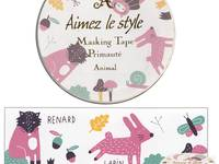 Washi Tape Animal 28mm