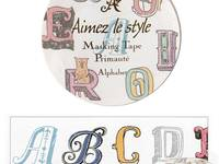 Washi Tape Alphabet 28mm