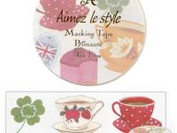 Washi Tape Tea Time 28mm
