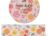 Washi Tape Flower 28mm