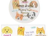 Washi Tape Dog breed 28mm