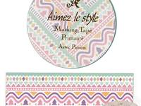 Washi Tape Aztec Pattern 28mm