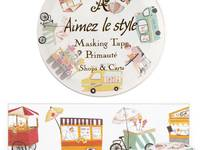 Washi Tape Shops & Carts 28mm