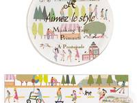 Washi Tape A Promenade 28mm