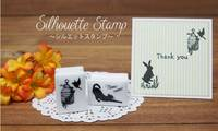 Silhouette Stamp Flower