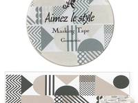Wide Washi Tape Geometric 38mm