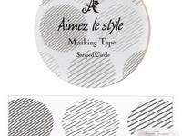 Wide Washi Tape Striped Circle 38mm