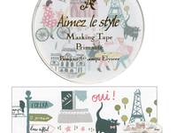 Wide Washi Tape Champs Elysees 38mm