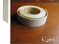 Masking Tape textil Leinen Natural 15mm