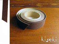 Masking Tape textil Leinen Milk chocolate 15mm