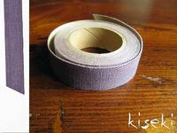 Masking Tape textil Leinen French purple 15mm