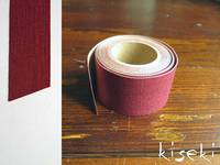 Masking Tape textil Leinen Rouge 30mm
