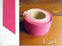 Masking Tape textil Leinen Cherry pink 30mm