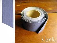 Masking Tape textil Leinen Purple gray 30mm