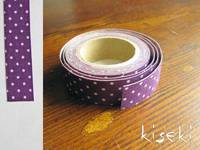 Masking Tape textil Baumwolle dots Purple 15mm