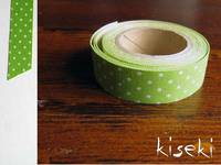 Masking Tape textil Baumwolle dots Yellow green 15mm
