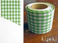Masking Tape textil Baumwolle checked Green 45mm