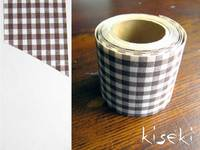 Masking Tape textil Baumwolle checked Brown 45mm