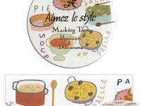 Wide Washi Tape Delicatessen 38mm