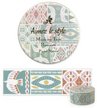 Wide Washi Tape Pastel Nature 38mm