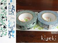 Washi Tape message bird & little garden 2er Set C 15mm