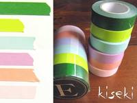 Washi Tape uni light 6er Set A 15mm