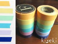 Washi Tape uni light 6er Set B 15mm