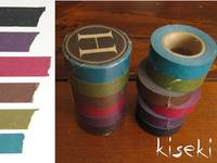 Washi Tape uni smoke 6er Set B 15mm
