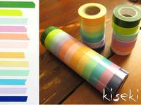 Washi Tape uni light 12er Set 15mm