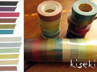 Washi Tape uni smoke 12er Set 15mm