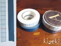 Washi Tape grid Persian blue 2er Set 12mm