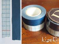 Washi Tape grid Persian blue 2er Set 18mm