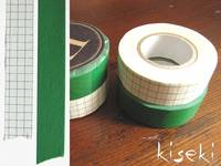 Washi Tape grid green 2er Set 18mm
