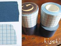 Washi Tape grid Persian blue 2er Set 45mm