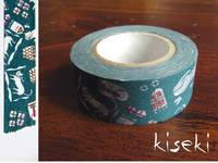 Washi Tape cats nando 20mm