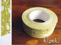Washi Tape cats maccha 20mm