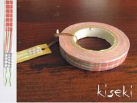 Washi Tape usubeni 8mm