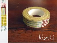 Washi Tape natane 15mm