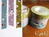 Washi Tape girls 3er Set 15mm