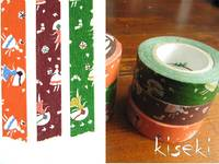 Washi Tape love letter 3er Set 15mm