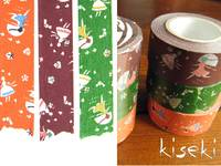 Washi Tape love letter 3er Set 22mm