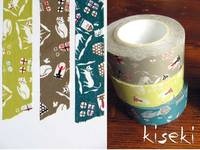 Washi Tape cats 3er Set 20mm