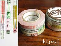 Washi Tape bunt 3er Set 8mm
