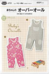 Schnittmuster Baby's  Overall