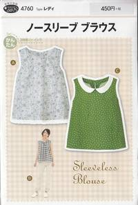 Schnittmuster Sleeveless Blouse