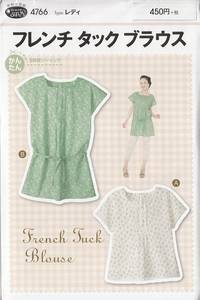 Schnittmuster French Tuck Blouse