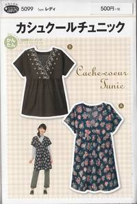 Schnittmuster Cache-coeur Tunic