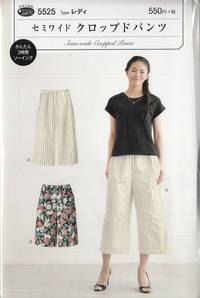 Schnittmuster Cropped Pants