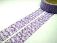 Washi Tape asanoha small purple 15mm